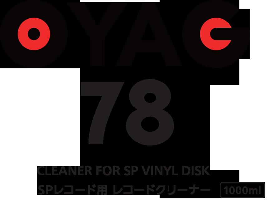 OYAG-CI-project-5